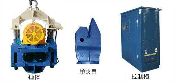DZ-45 电锤-永安工程机械有限公司