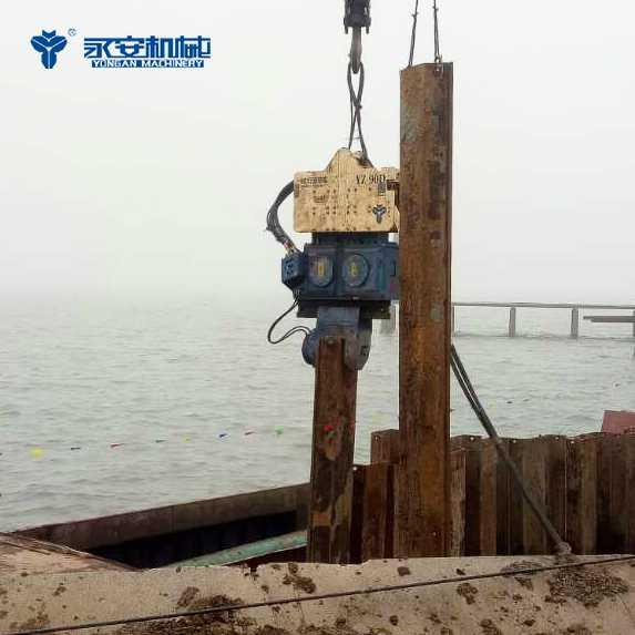 YZ-90 液压振动锤-永安工程机械有限公司