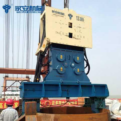YZ-230 液压振动打桩锤-永安工程机械有限公司